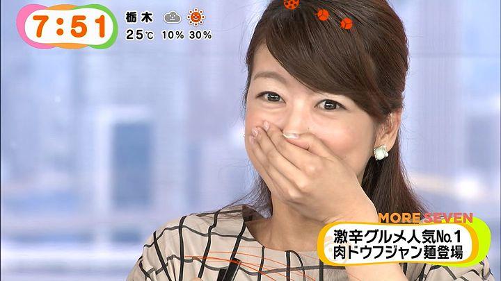 shono20140922_40.jpg