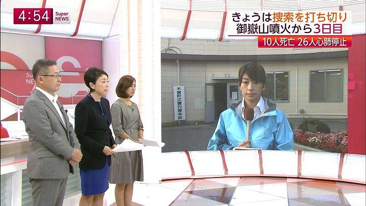 shono20140929_01.jpg