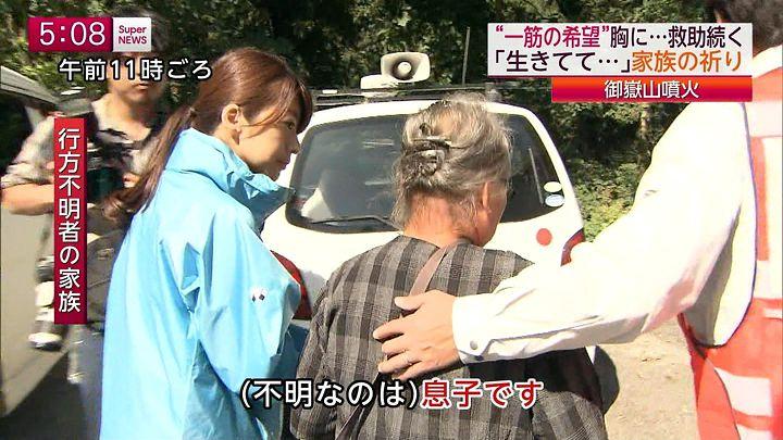 shono20140929_08.jpg