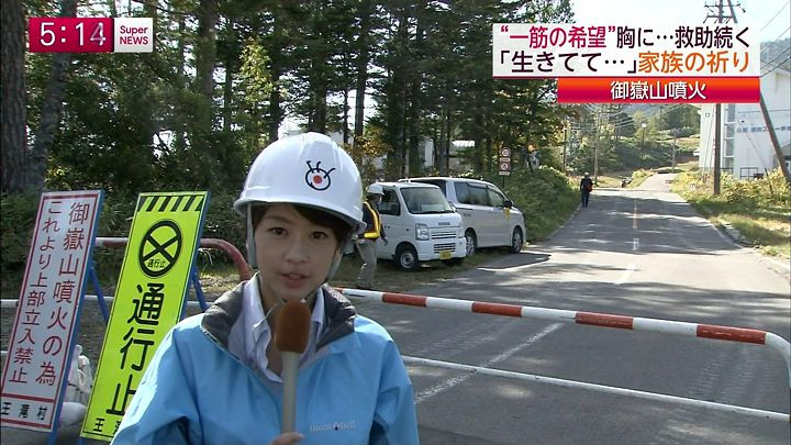 shono20140929_09.jpg