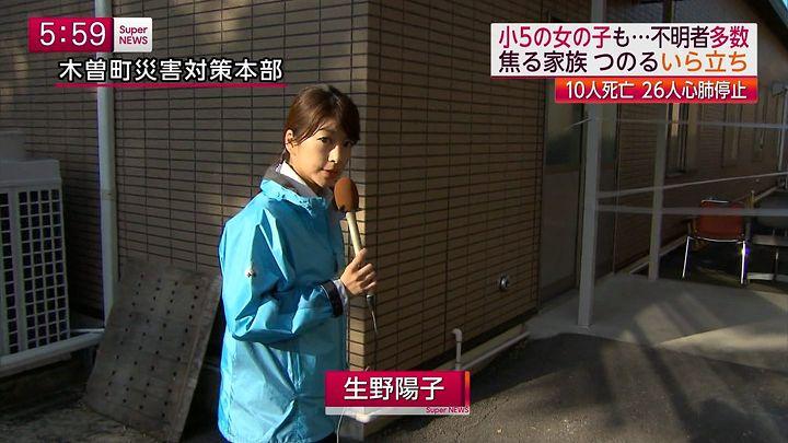 shono20140929_12.jpg