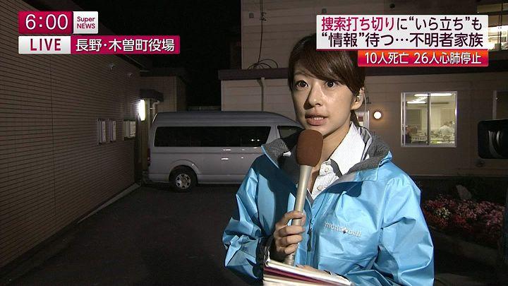 shono20140929_14.jpg
