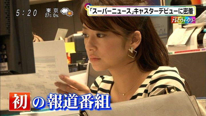 shono20141004_03.jpg