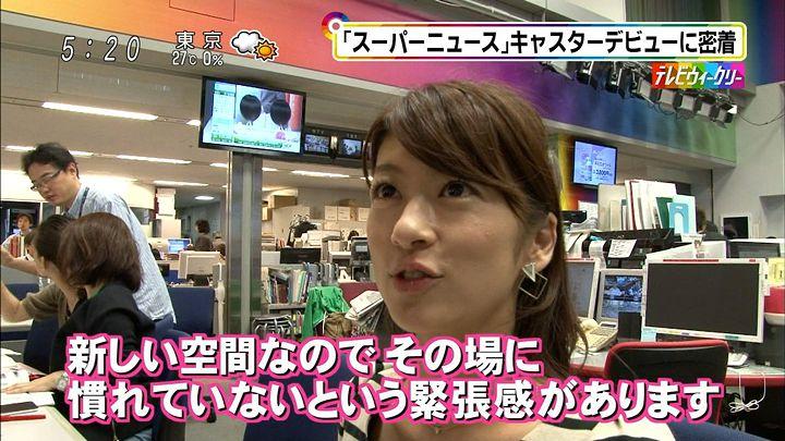 shono20141004_04.jpg