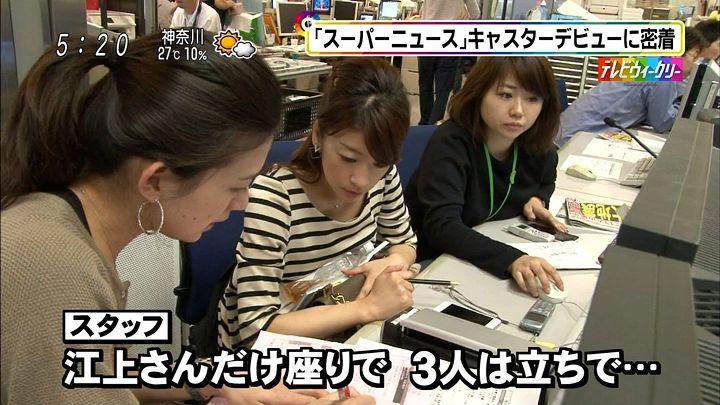 shono20141004_05.jpg