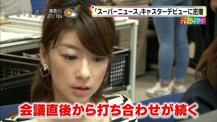 shono20141004_06.jpg
