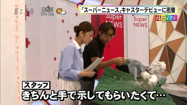 shono20141004_07.jpg