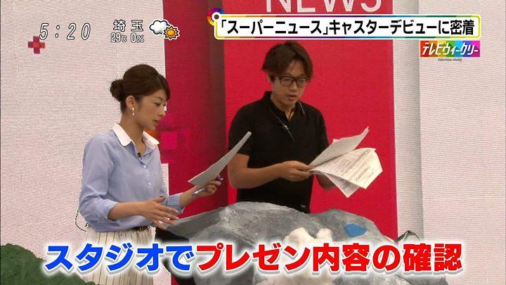 shono20141004_08.jpg