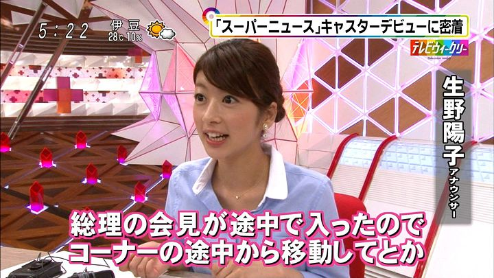 shono20141004_09.jpg