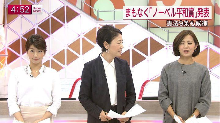 shono20141010_01.jpg
