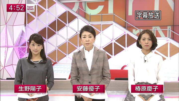 shono20141013_01.jpg