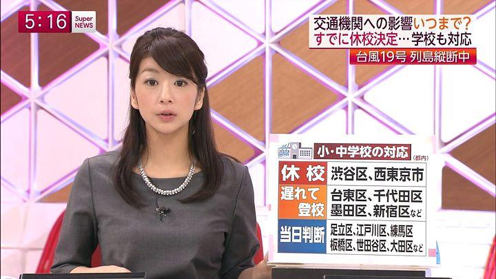 shono20141013_03.jpg