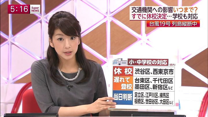 shono20141013_04.jpg