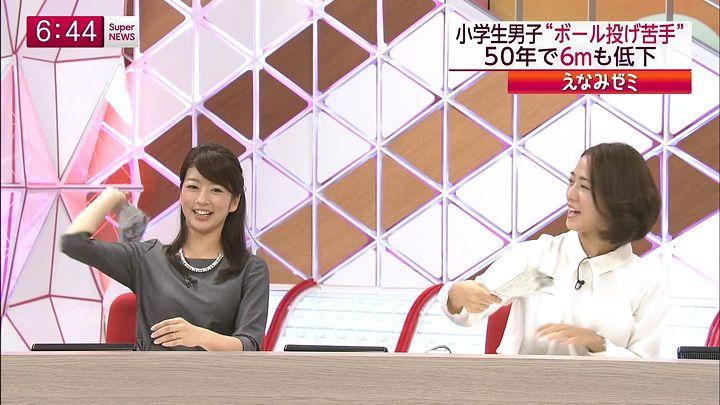 shono20141013_21.jpg