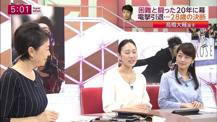 shono20141014_02.jpg