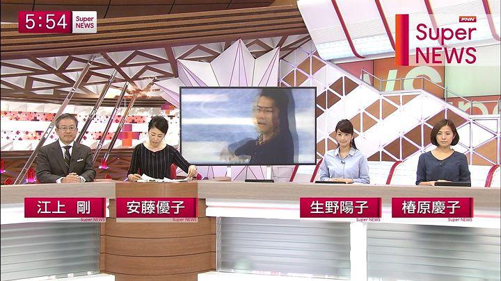 shono20141014_07.jpg