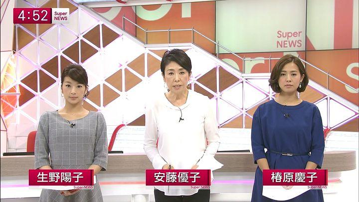 shono20141016_01.jpg