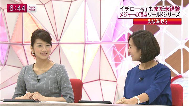 shono20141016_09.jpg