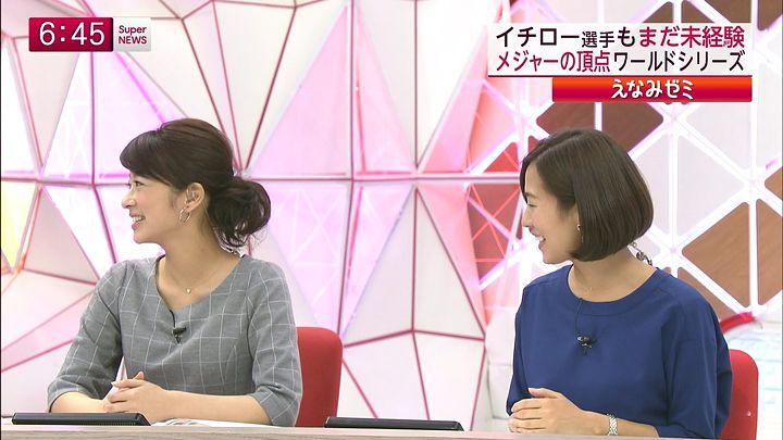 shono20141016_10.jpg