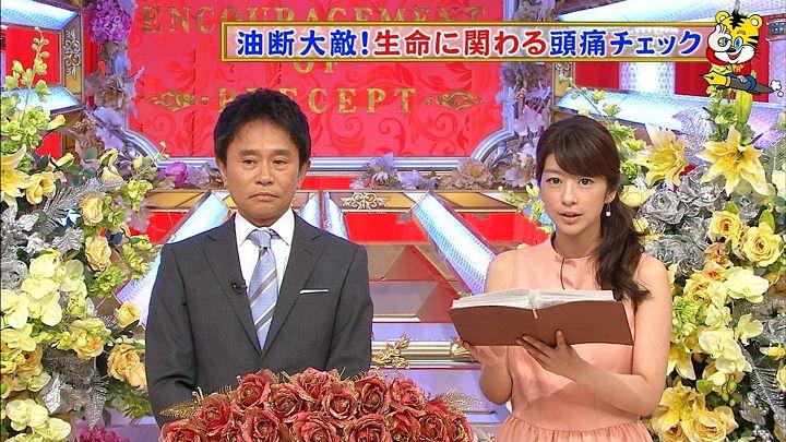 shono20141017_16.jpg