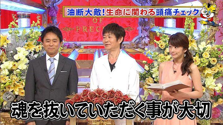 shono20141017_18.jpg