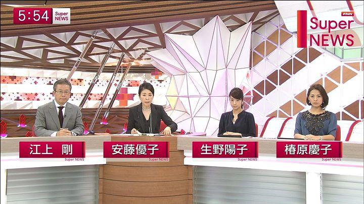 shono20141020_05.jpg
