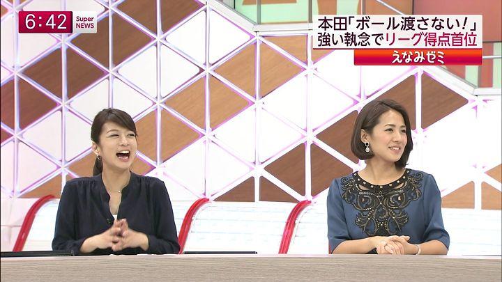 shono20141020_08.jpg