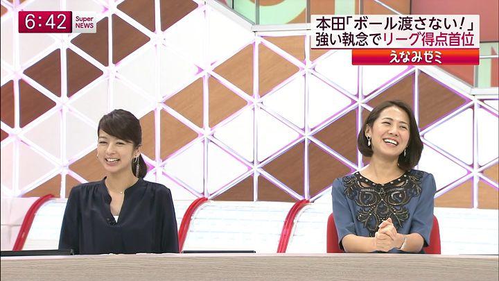shono20141020_09.jpg