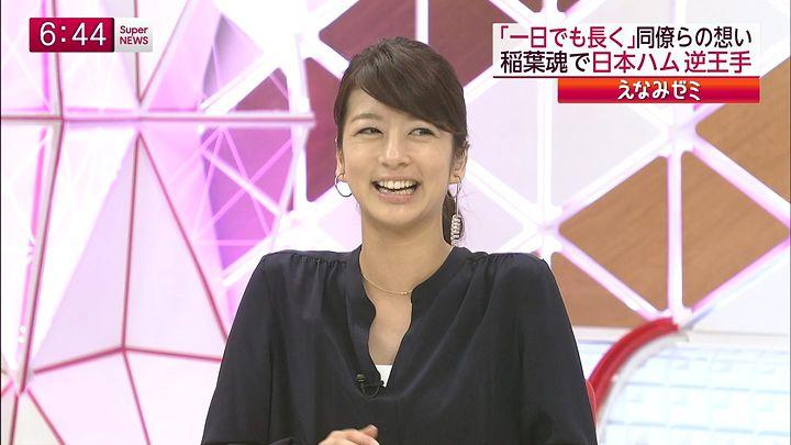 shono20141020_10.jpg