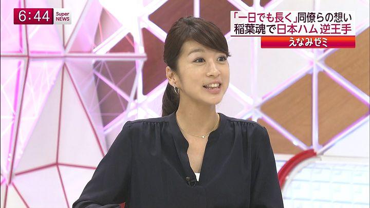 shono20141020_11.jpg