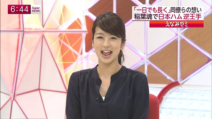 shono20141020_12.jpg