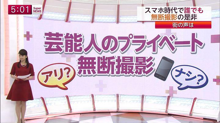 shono20141021_03.jpg