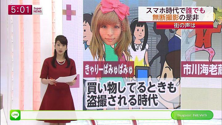 shono20141021_04.jpg