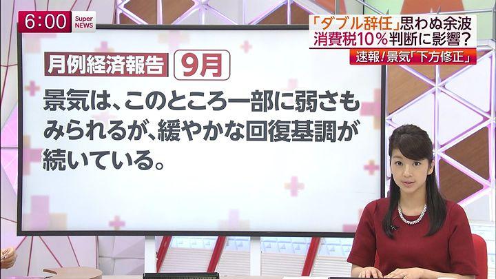 shono20141021_08.jpg