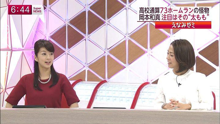 shono20141021_21.jpg