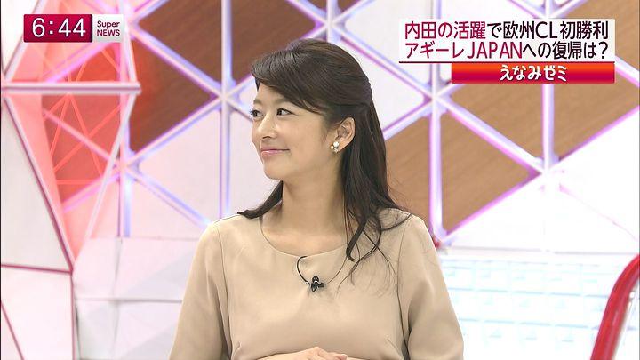 shono20141022_12.jpg