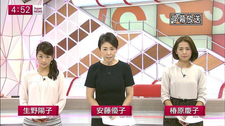 shono20141024_02.jpg
