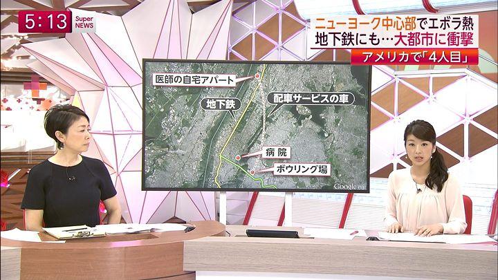 shono20141024_04.jpg