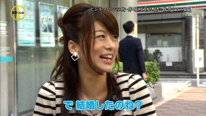 shono20141025_03.jpg