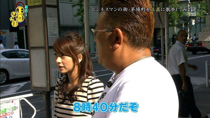 shono20141025_17.jpg