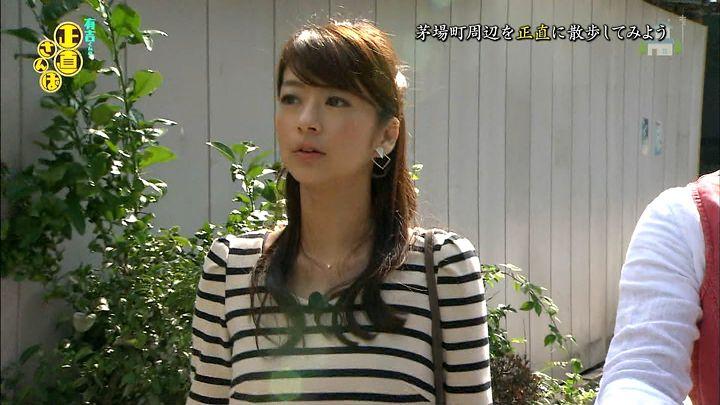 shono20141025_22.jpg