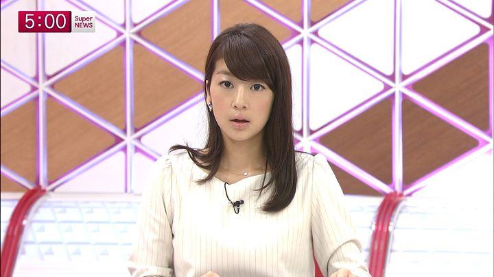 shono20141105_05.jpg