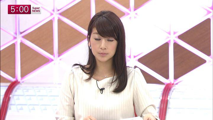 shono20141105_06.jpg