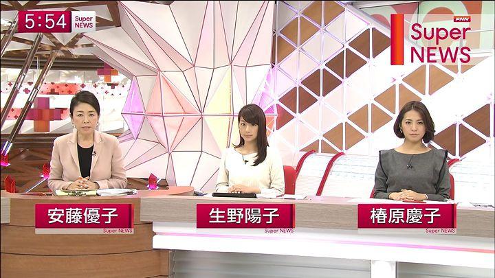 shono20141105_07.jpg