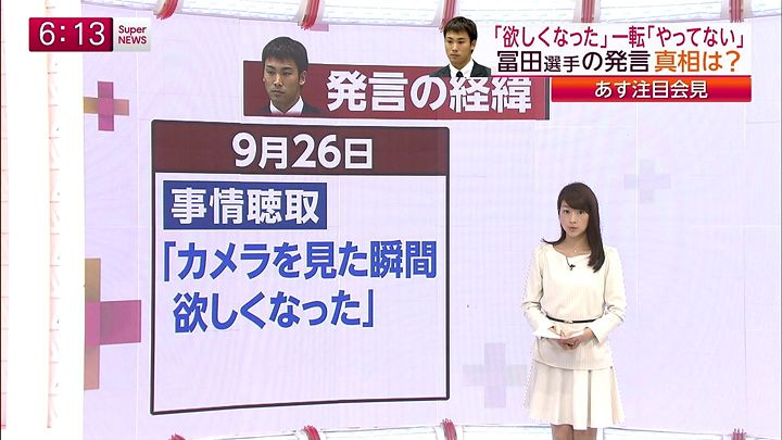 shono20141105_08.jpg