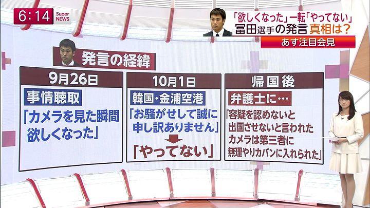 shono20141105_09.jpg