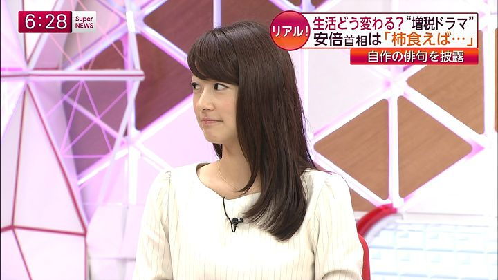 shono20141105_10.jpg
