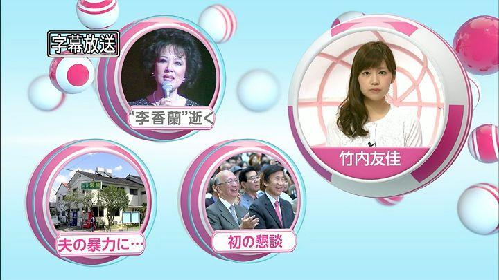 takeuchi20140914_01.jpg