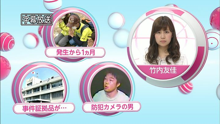 takeuchi20140920_01.jpg