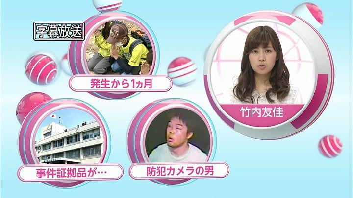 takeuchi20140920_02.jpg